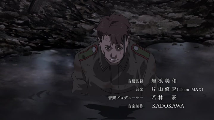 Youjo Senki Serien Stream